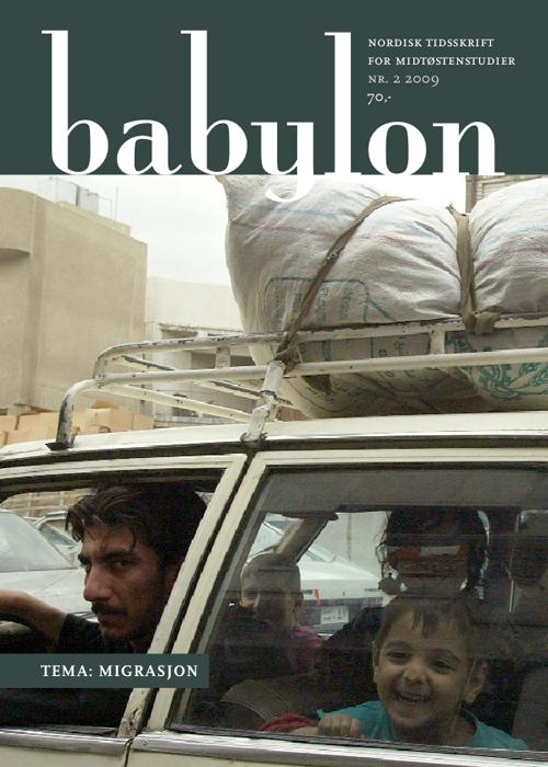 babylon20092